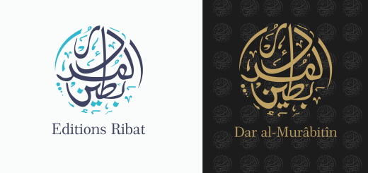 islamic Calligraphy Logo design