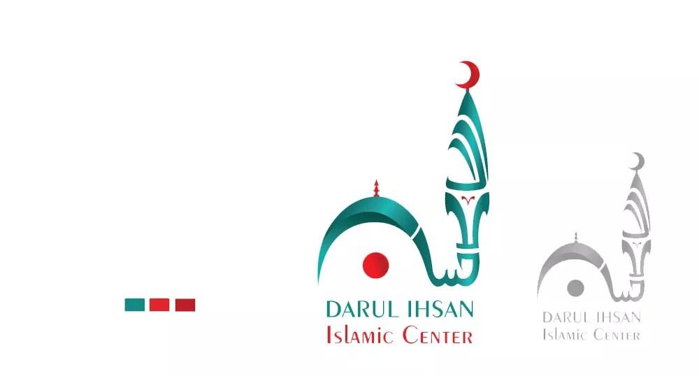 Darul Ehsan Islamic Calligraphy Logo Design