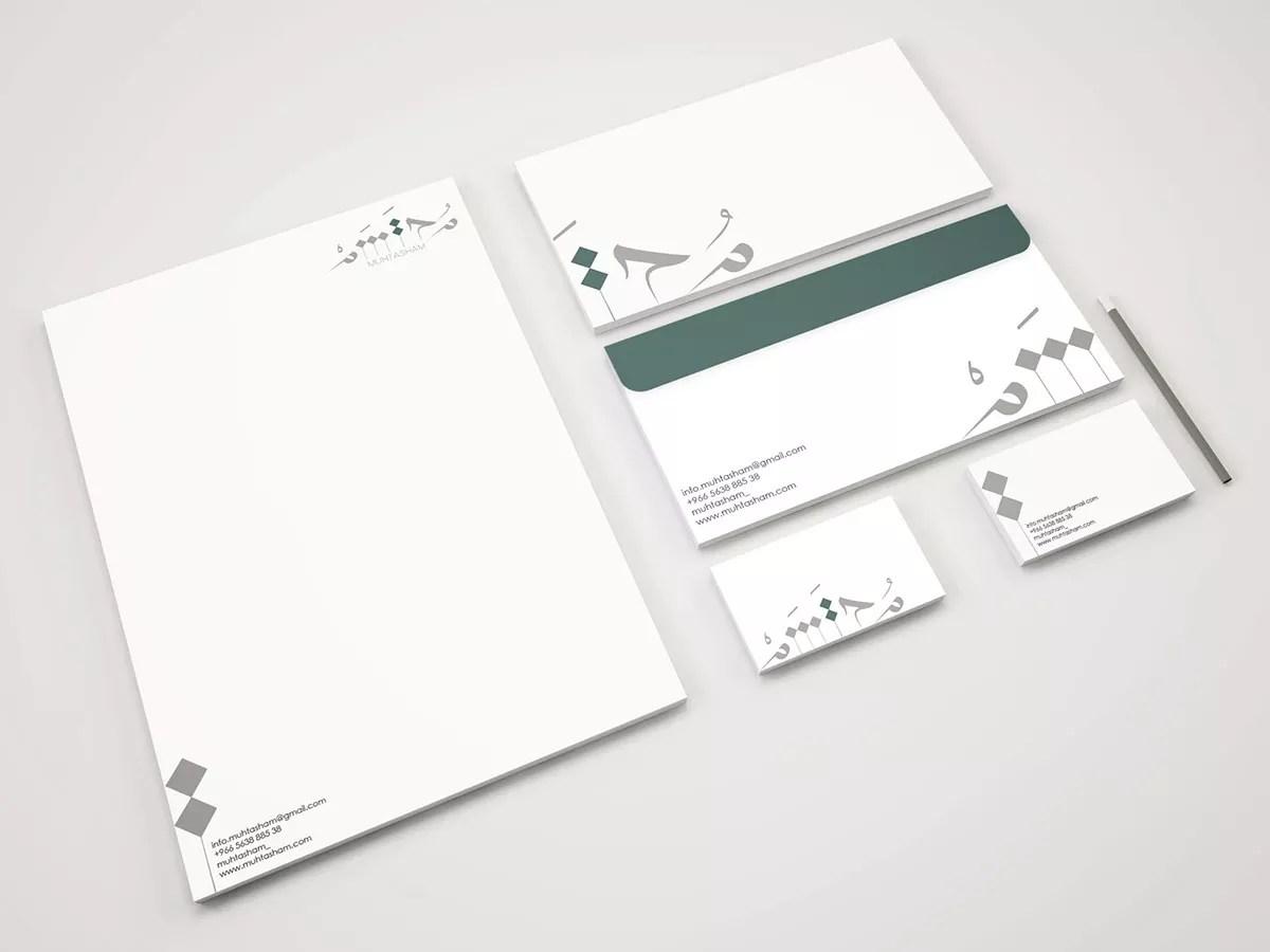 islamic-Arabic-Calligraphy-logo-design-example-14