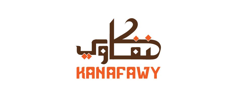 islamic-Arabic-Calligraphy-logo-design-example-15