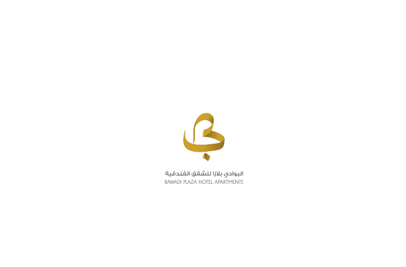 islamic-Arabic-Calligraphy-logo-design-example-19
