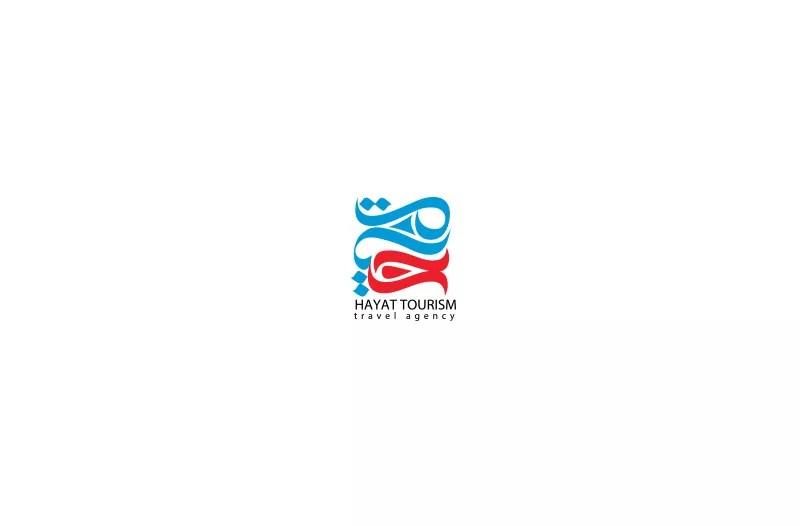 islamic-Arabic-Calligraphy-logo-design-example-21