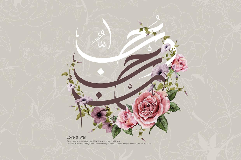 islamic Arabic Calligraphy logo design example 5