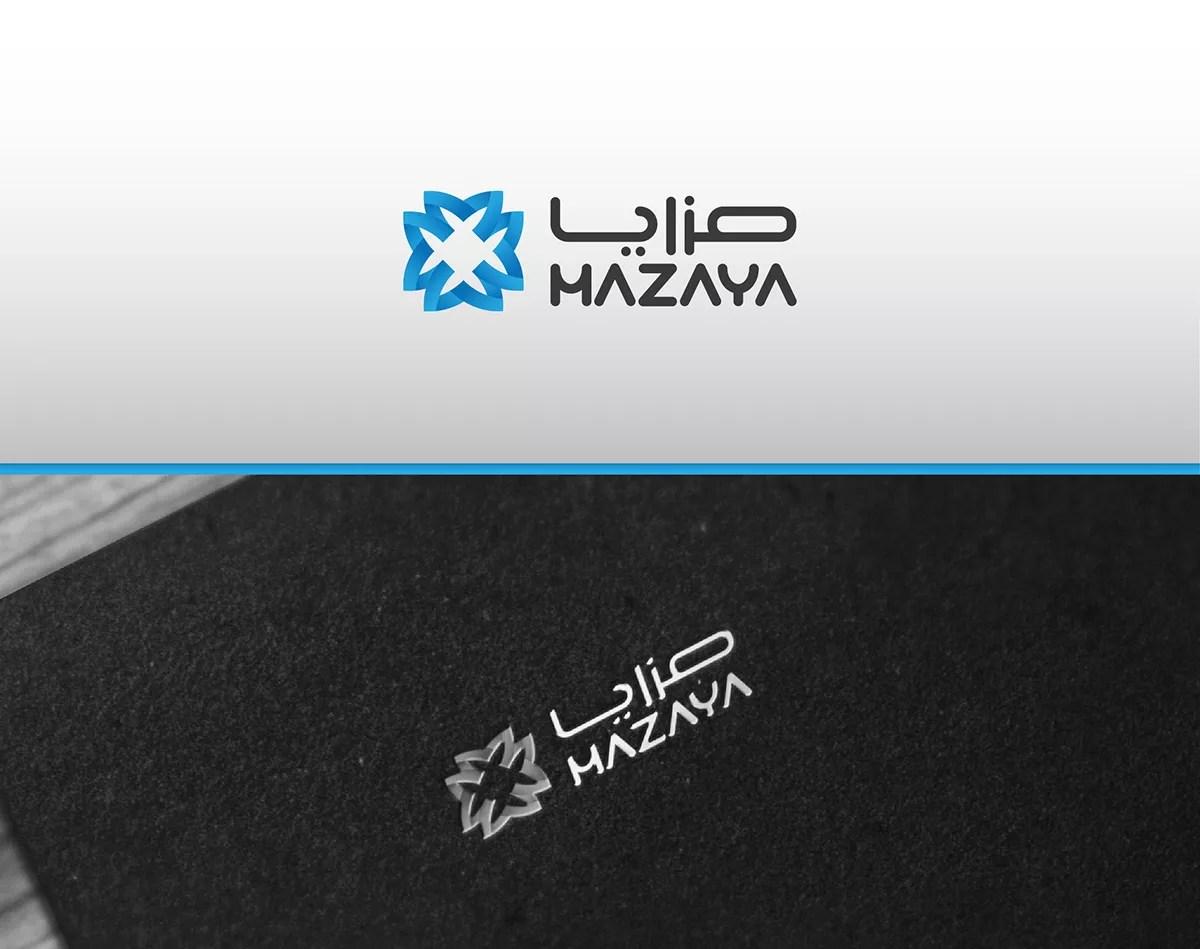 islamic-logo-design-examples