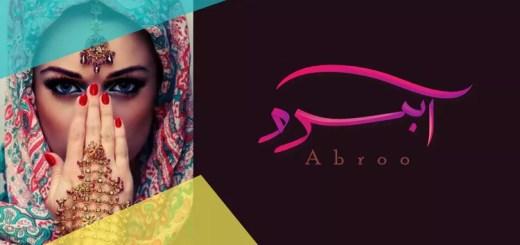 abroo-arabic-name-logo-calligraphy-islamic-logo-design-for-personal-logo