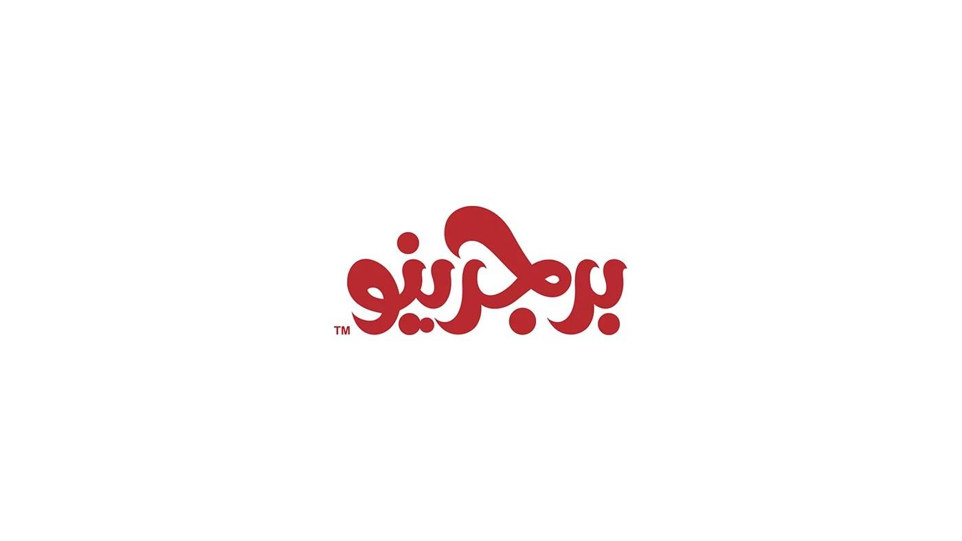 Restaurant Logo design Eaxmple with Branding