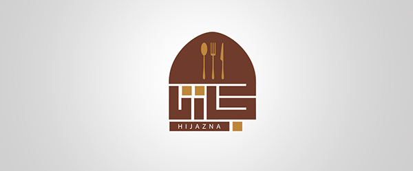 Arabic Restaurant Logo and Branding