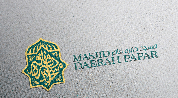 Masjid and Arbic islamic center logo design