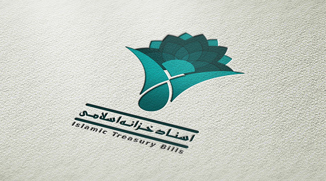 Islamic institute logo design