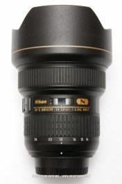 nikon-14-24mm-images-78998