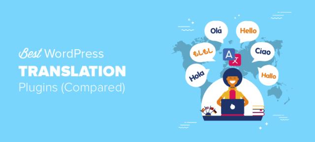 أفضل ملحقات ترجمة WordPress