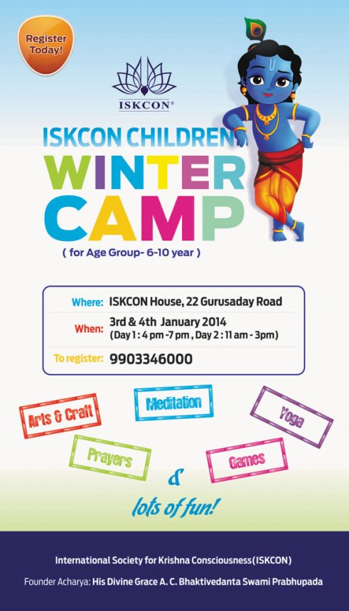 Children camp