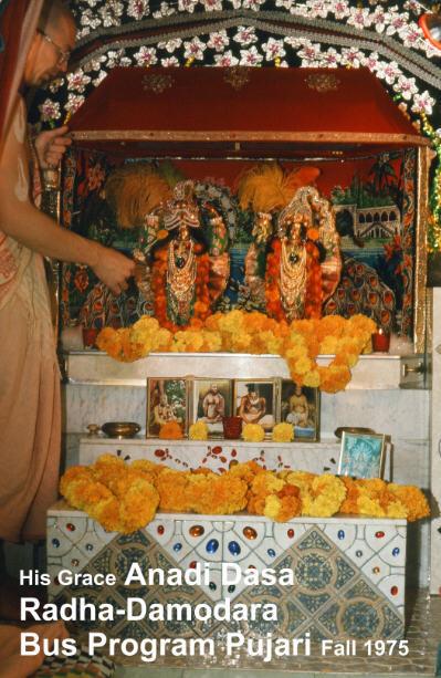 1975 Anadi Pujari Radha Damodara