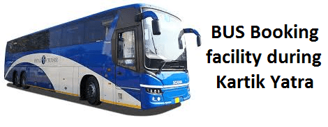 bus-booking-facility-kartik-yatra