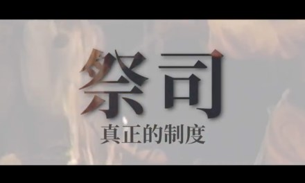 Release of Chinese Version of the 'Ritvik — A Bona Fide System' Video