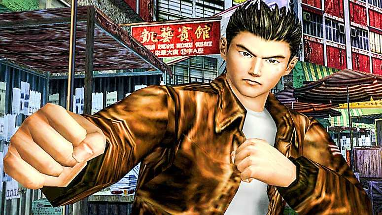 Shenmue i & II HD Collection details