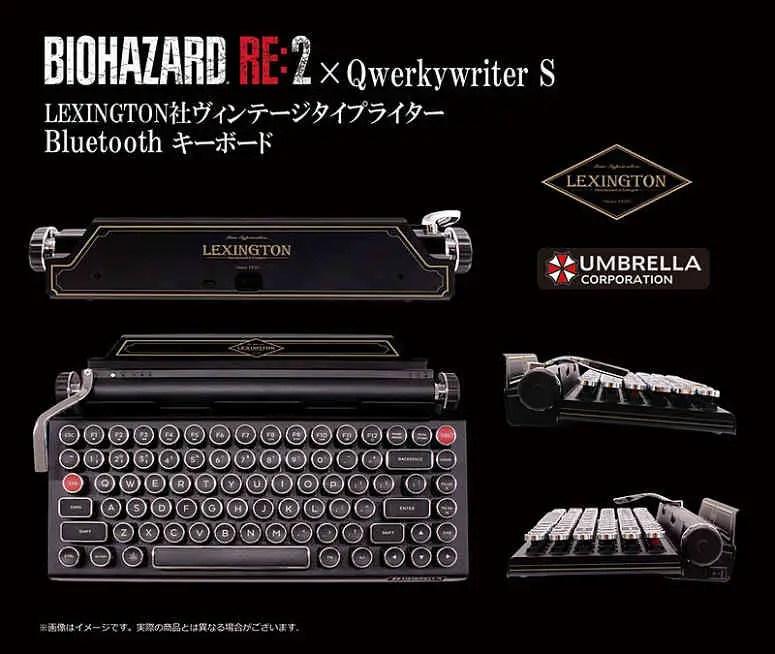 Resident Evil 2 Remake Limited Edition typewriter