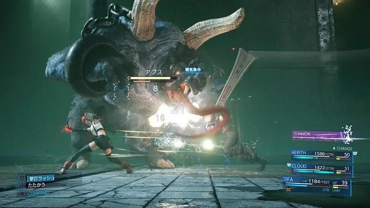 Final Fantasy 7 Abzu