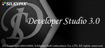SILKYPIX Developer Studio 3.0