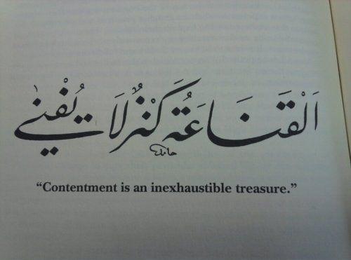 contentmnet