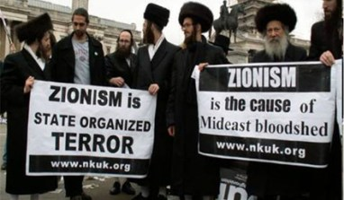 Réflexion chrétienne au sujet du Sionisme
