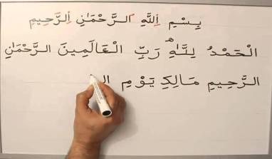 Pourquoi je n'apprendrai pas l'arabe