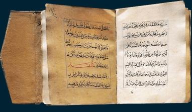 QUELQUES TEXTES ET RÉFÉRENCESSUR L'ISLAM
