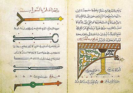 An old manuscript by Muslim physicians