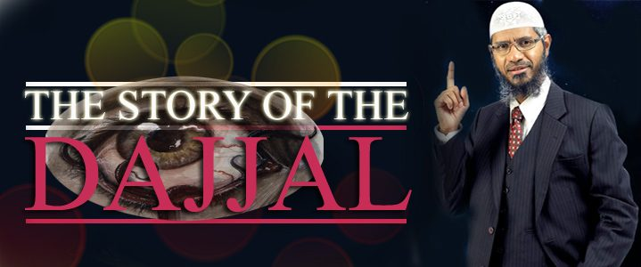 THE STORY OF THE DAJJAL