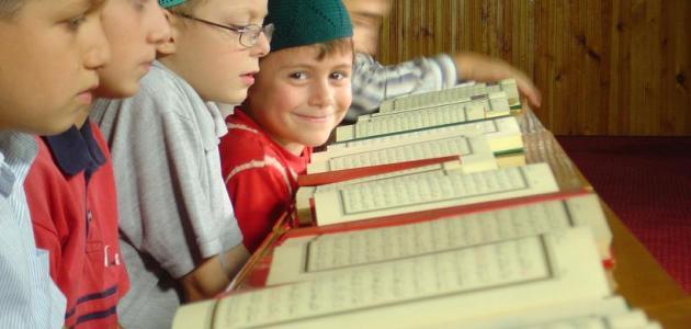 Kids are reading Quran in Quran Khawani