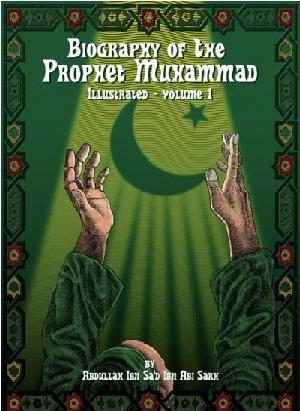 muhammad-biography-illustrated