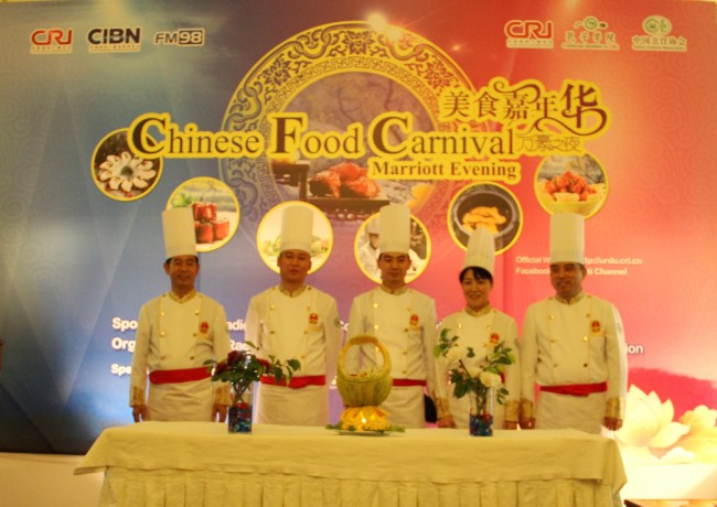 China Food Carnival at Marriott Hotel Islamabad