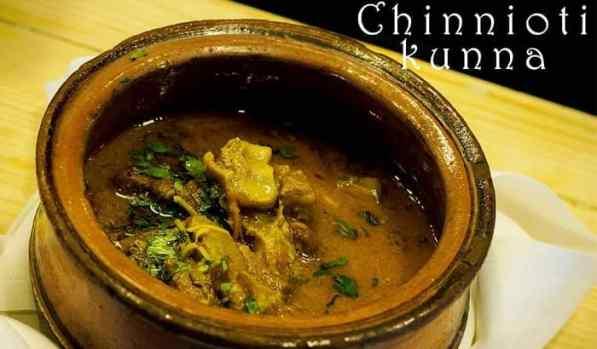 Chinnioti Kunna at Qishmisch restaurant