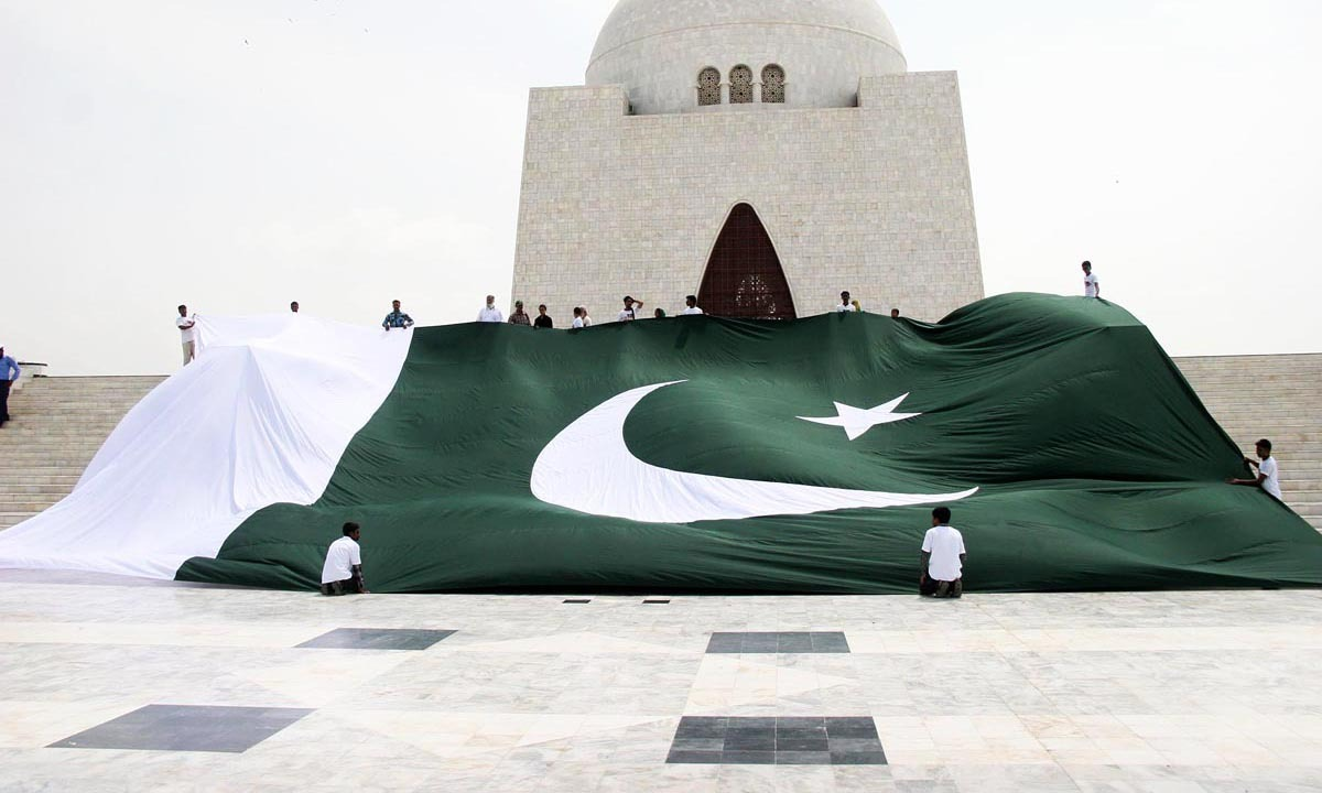 Pakistan celebrates 71th Independence Day