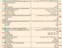 Driving Licence Test Questions And Answers In English Pdf