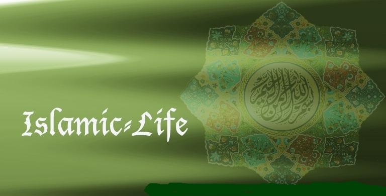 মুসলিম নারী এবং সমসাময়িক প্রেক্ষাপটে তার দায়িত্ব ও কর্তব্য – পর্ব ৬