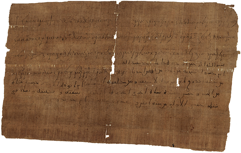 In Greek and Arabic, one of the earliest bilingual papyrus from 22 AH / 643 CE (The Austrian National Museum, Vienna).