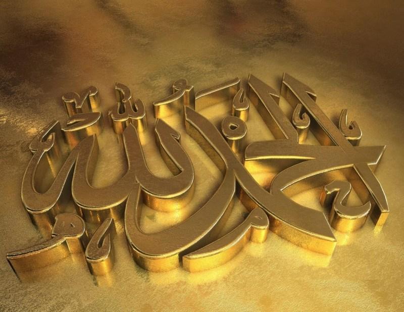 alhamdullilah wallpaper