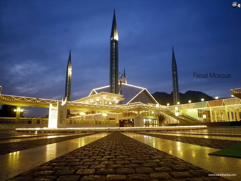 Faisal mosque pakistan