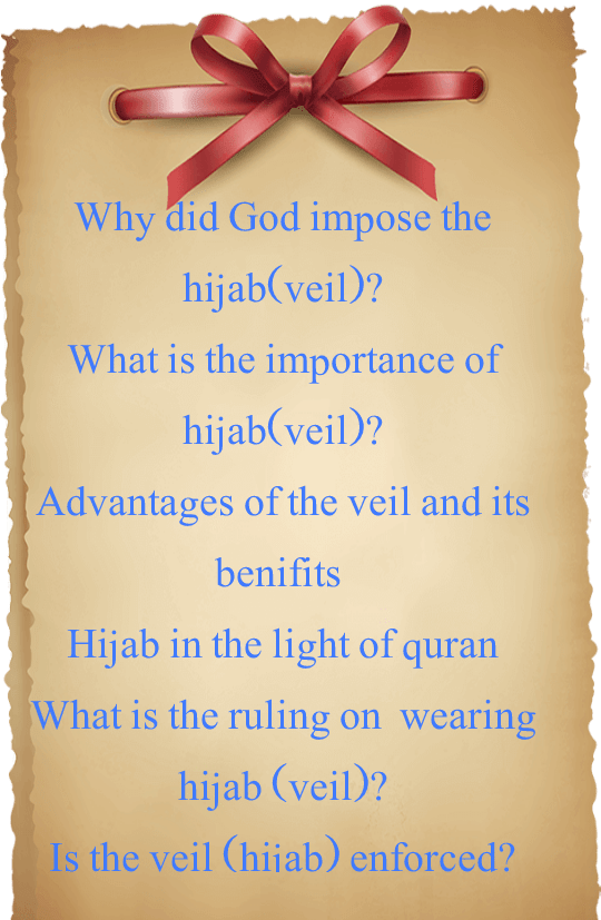 hijab, article, veil, religious, islam, quran, hadith, education