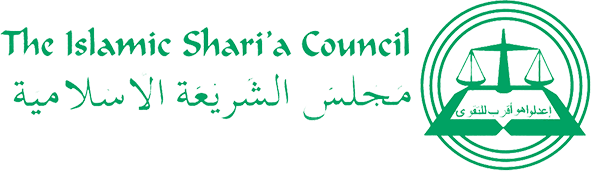 The Islamic Shari'a Council