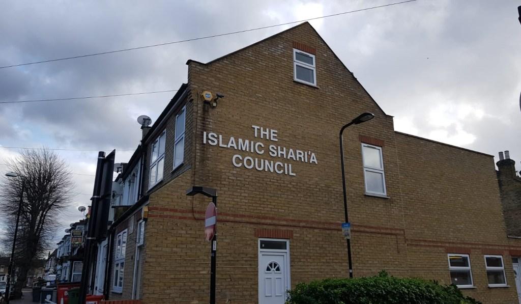 The Islamic Shari'a Council Building in Leyton