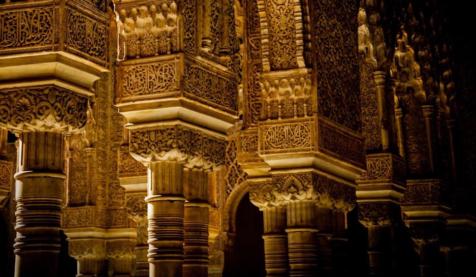 hadith-and-politics
