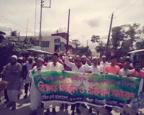 islamic front narayangonj
