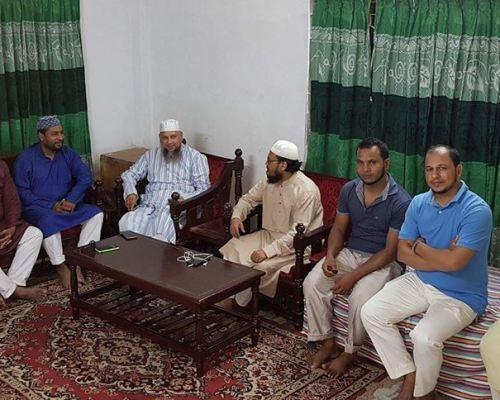 ইসলামিক ফ্রন্ট