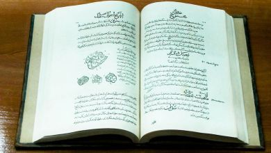 Photo of The Muslim World's Contributions to Medical Science, Part III