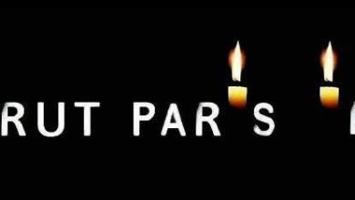 Photo of Following the Attacks, Heartaches for Humanity