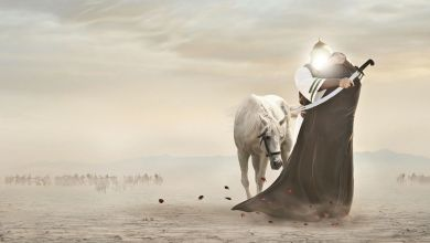 Photo of Tell Me of the Women of Karbala