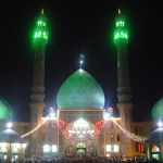 Photo of Eid az-Zahra