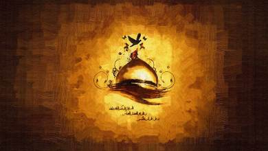 Photo of What is Azadari, the Mourning of Imam al-Husayn?